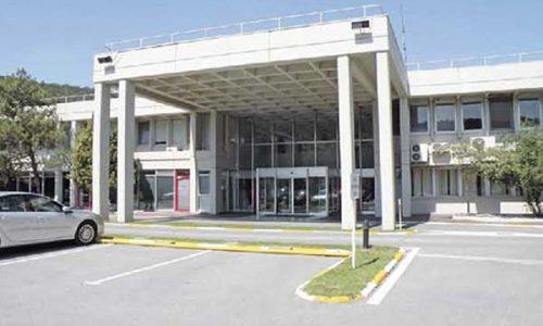 Baxter Hastane Ürünleri Merkez Ofis